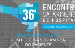 HSI participa do 36� Encontro Catarinense de Hospitais